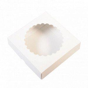 Коробка для печенья 12*12*3 см, белая с окном