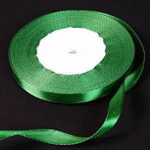 Лента атласная Темно-зеленая (127) 10 мм, 30 метров