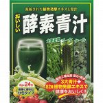 Аодзиру из 3 зеленых культур и 139 растительных экстрактов , 24 пакета
