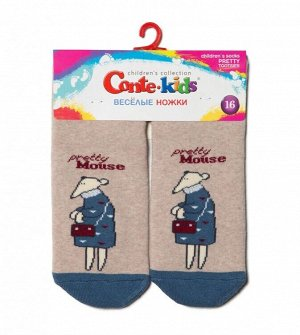 Носки детские махровые антискользящие