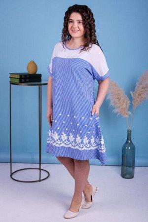 Платье Голубка Цвет Голубой.
