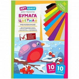 """Цветная бумага A4, ArtSpace """"Волшебная"""", 10 листов, 10 цветов, мелованная, """"Снегирь"""""""