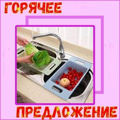 ✌ОптоFFкa*Косметички и дорожные органайзеры* — Акции и Скидки тут! — Кухня
