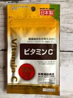 Пищевая добавка Daiso Vitamin C