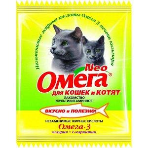 Омега Нео витамины для кошек и котят Таурин и L-карнитин 15таб (САШЕ)