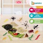 Набор животных с обучающими карточками «В мире насекомых», животные пластик, карточки, по методике Монтессори