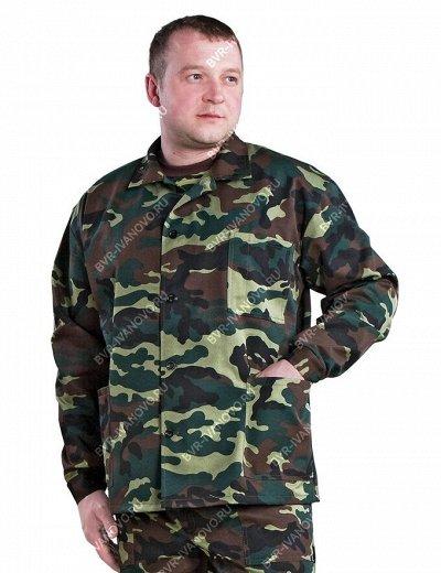 Б. В. Р-спец. одежда. Для охоты, рыбалки, туризма. — Рабочая одежда (спецодежда) — Униформа и спецодежда