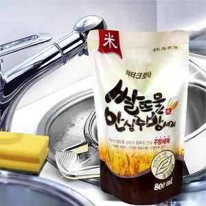 CLEAX Средство д/мытья посуды,овощей и фруктов Рисовые отруби 800мл, мяг/уп