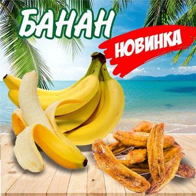 Орехи и Сухофрукты - Вкусные, сладкие и такие полезные! — Бананы - питательные и очень вкусные! — Сухофрукты