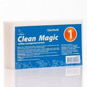 Clean Magic-1 Губка чистящая меламиновая 125х70х30мм