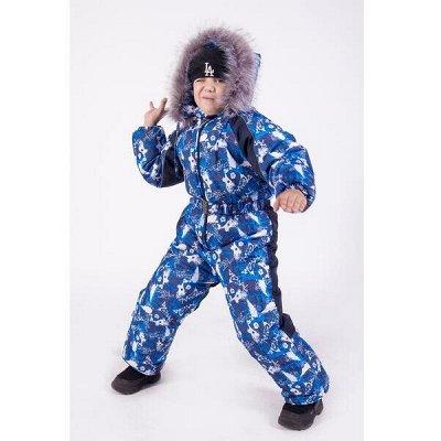 Верхняя одежда Модные детки 33 цены супер ЗИМА и ОСЕНЬ NEW! — Зимняя коллекция детская — Унисекс