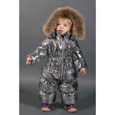 Верхняя одежда Модные детки 33 цены супер ЗИМА и ОСЕНЬ NEW! — Зимняя коллекция для малышей — Для новорожденных