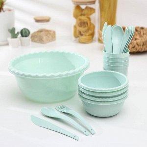 Набор посуды «Фазенда», на 4 персоны, МИКС