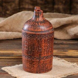 """Бутылка """"Буль-Буль"""", 0.9 л, микс"""
