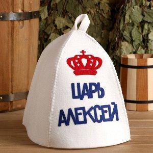 """Шапка банная с аппликацией """"Царь Алексей"""""""