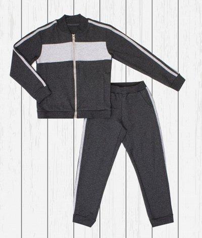 №38=✦Utenok™✦ .Одежда для девочек и мальчиков◄╝ — Одежда для  физкультуры и спорта — Брюки
