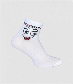 Носки женские белый Crazy Sock