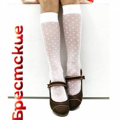 ⭐Брестские⭐ -  детские носки и колготки! Новинки!  — Колготки и гольфы детские капроновые — Белье
