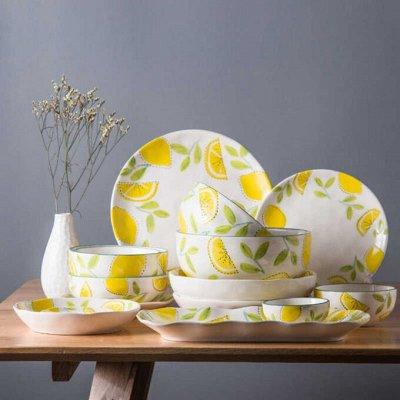 ЛЮБИМЫЕ БОКАЛЫ: Акция на посуду! Всем подарок за заказ🎁! 2 — ПОСУДА СЕРИИ — Посуда