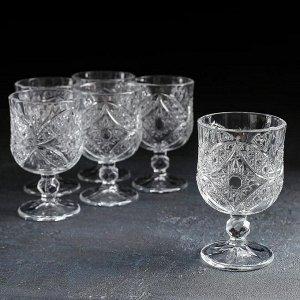 Набор бокалов для вина «Ледяная звезда», 200 мл, 6 шт