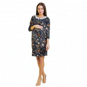Женское платье Мария для беременных и кормящих мам