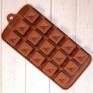"""Форма силиконовая для шоколада """"Пирамида в кубе"""" 20*10 см, 15 ячеек"""