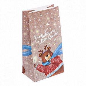 """Пакет для сладостей """"Бурый мишка"""" 10*19,5*7 см"""