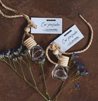 Свечи Candle Story. Готовим уютные подарки — Автопарфюм — Химия и косметика