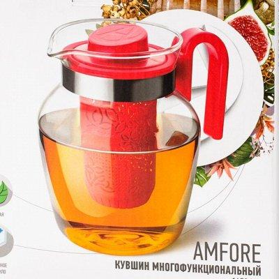 ЛЮБИМЫЕ БОКАЛЫ: Акция на посуду! Всем подарок за заказ🎁! 2 — ПОСУДА ДЛЯ ЧАЯ — Посуда для чая и кофе
