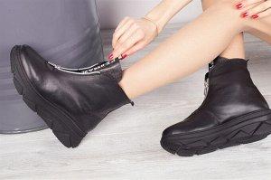 Ботинки спорт (007-2123-502-3)