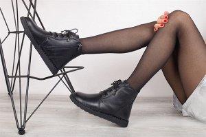 Ботинки (7560-01)