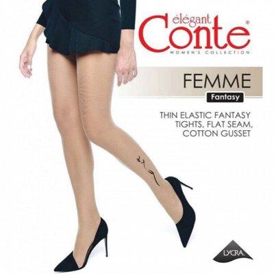 Conte - ваши колготки и носки. Классика и фантазия!   — В НАЛИЧИИ СО СКИДКОЙ! КОЛГОТКИ, НОСКИ, ОДЕЖДА — Колготки