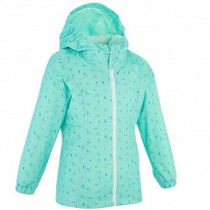 Детская водонепроницаемая куртка для походов - MH500 - 2-6 ЛЕТ QUECHUA