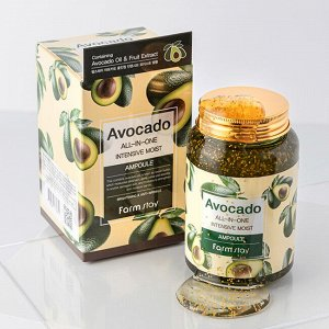 Avocado All-in-one Intensive Moist Ampoule