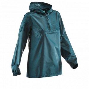 Куртка водонепроницаемая для походов на природе женская Raincut QUECHUA