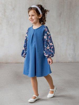 Платье Лита синее