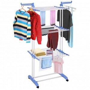 Складная сушилка для одежды и хранения обуви.