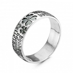 """Кольцо """"Счастье"""" клевер, посеребрение с оксидированием, 16,5 размер"""