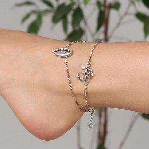 "Браслет на ногу ""Ом и Ракушка"" цвет серебро,L=19см"
