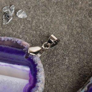 """Подвеска плоская галька """"Агат фиолетовый"""", форма МИКС, цвет МИКС"""