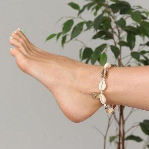 "Браслет на ногу ""Маргаритана"" цвет золото, L=17,5 см"
