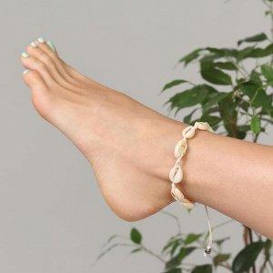 """Браслет на ногу """"Море"""" цвет белый, L=14 см"""