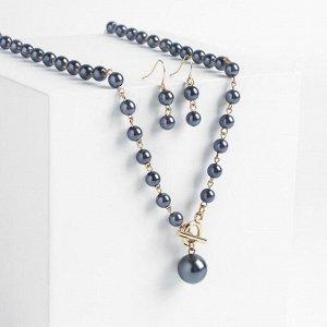 """Набор 2 предмета: серьги колье """"Габриела"""" мелкие жемчужины, цвет тёмно-синий в золоте"""