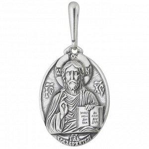 """Икона нательная """"Иисус Христос"""" посеребрение"""