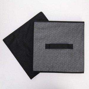 Короб для хранения «Клод», 27?27?27 см, цвет графитовый