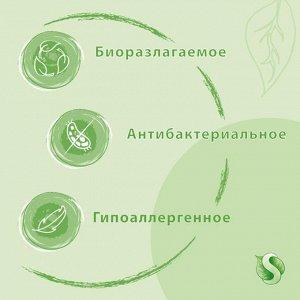 Средство биоразлаг. для мытья сантехники 0,7л