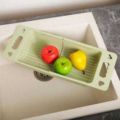 Фикс Прайс на Хозы и Посуду, Товары от 9 руб.  — Корзины для хранения — Системы хранения
