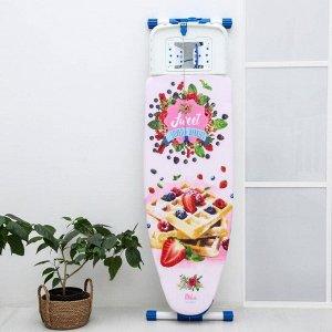 Доска гладильная Nika «Валенсия 1. Десерт», 123?45 см, регулируемая высота до 100 см