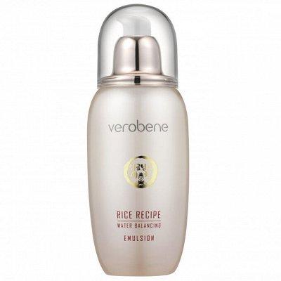 ❤Korea Beauty Lab-72❤ MEDI-PEEL - Пополнение. — VEROBENE - Новинка. Лучшая цена — Красота и здоровье