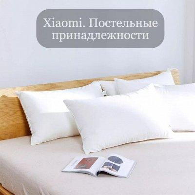 ❤Xiaomi умные устройства. В наличии во Владивостоке❤️  — Xiaomi. Постельные принадлежности — Подушки и чехлы для подушек